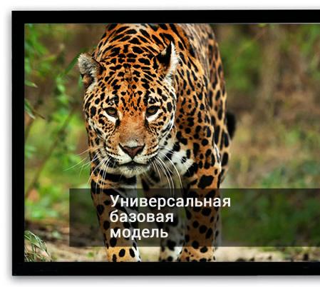 Kauber-Frame-Velvet-Screen-sm